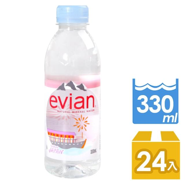 【Evian 依雲】evian天然礦泉水 330ml(x24瓶入)