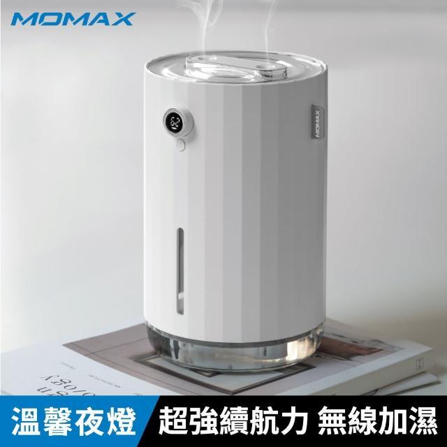 【Momax】FEEL Plus 雙頭空氣加濕燈