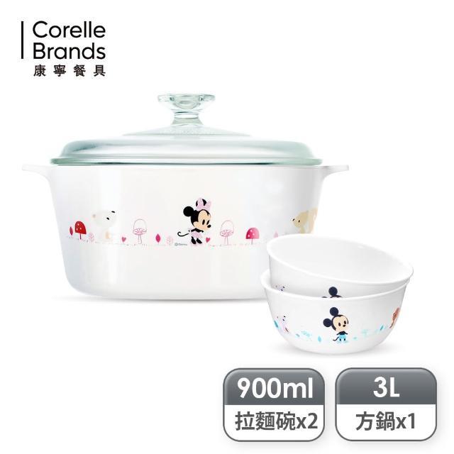 【CorelleBrands 康寧餐具】童玩趣米妮3L康寧鍋餐廚組