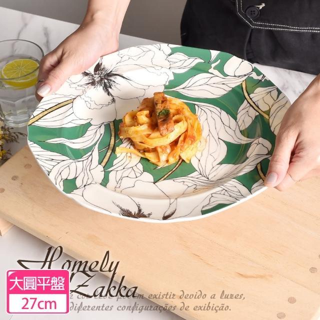 【Homely Zakka】北歐輕奢風春花卉陶瓷餐具/牛排盤/西餐盤_大圓平盤27cm