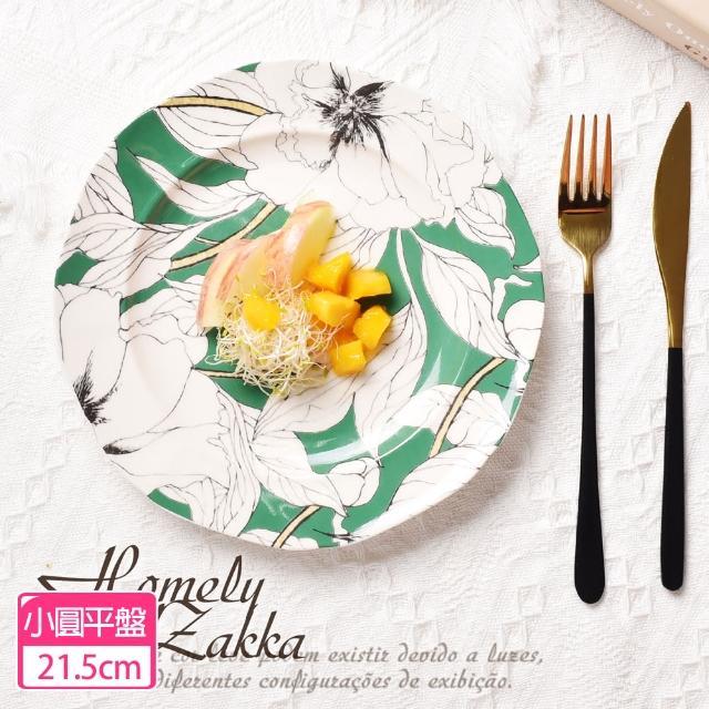 【Homely Zakka】北歐輕奢風春花卉陶瓷餐具/牛排盤/西餐盤_小圓平盤21.5cm