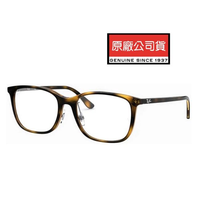 【RayBan 雷朋】亞洲版 大鏡面細鏡臂 舒適可調鼻墊設計 RB7168D 2012 玳瑁色 公司貨