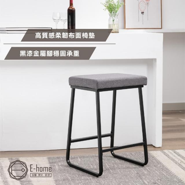 【E-home】Noreen諾琳布面黑腳吧檯椅-坐高66cm-灰色(高腳椅 網美 工業風)