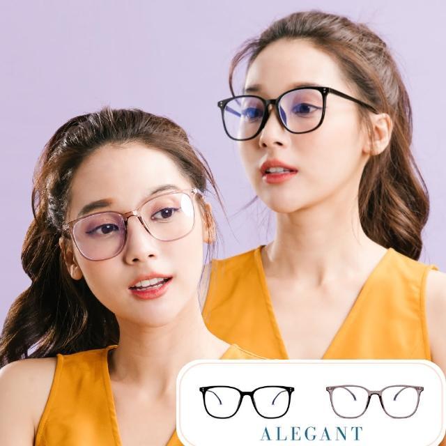 【ALEGANT】日雜經典百搭款TR90輕量材質方框UV400濾藍光眼鏡-2款任選(潮流時尚/網紅熱銷推薦)