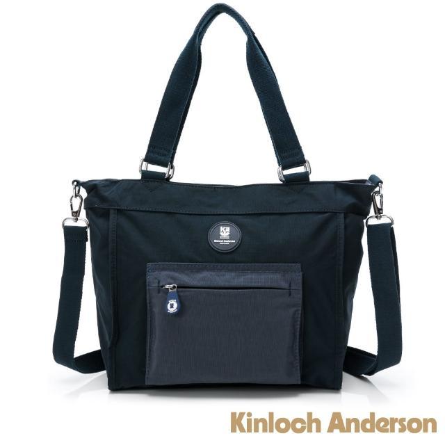 【Kinloch Anderson】SMILE 單口袋2WAY托特包(深藍)
