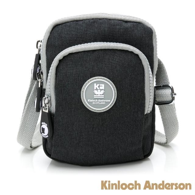 【Kinloch Anderson】OUTDOOR 防潑水小款側背包(鐵灰色)