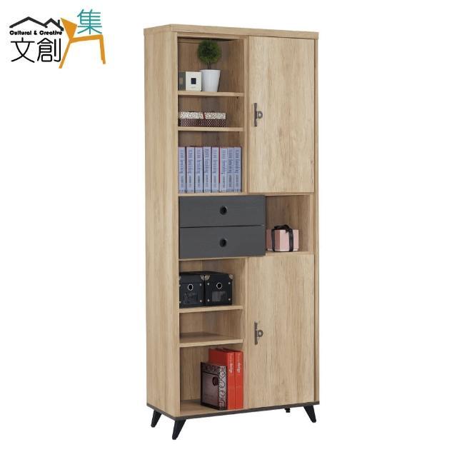 【文創集】馬尼 時尚2.7尺右開二門二抽書櫃/收納櫃
