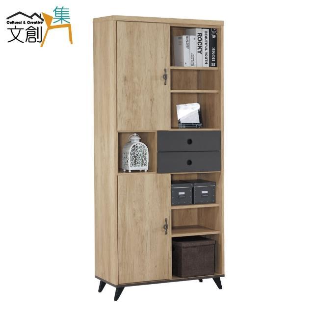 【文創集】馬尼 時尚2.7尺左開二門二抽書櫃/收納櫃