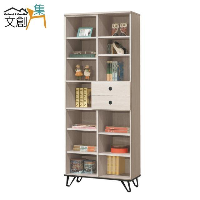 【文創集】洛沃 時尚2.7尺半開放二抽書櫃/收納櫃