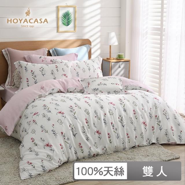 【HOYACASA】60支抗菌天絲兩用被床包六件組-花宴(雙人)