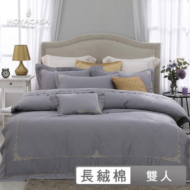 【HOYACASA】300織刺繡長絨棉兩用被床包組-個性灰(雙人)