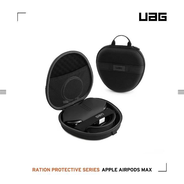 【UAG】AirPods Max 耐衝擊保護殼-黑(UAG、AirPods Max)