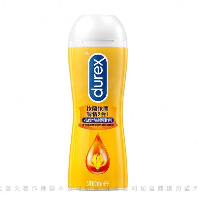 【Durex 杜蕾斯】依蘭調情2合1按摩情趣潤滑劑200ml