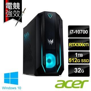 ACER 宏碁【+微軟Microsoft 365】Acer Predator PO3-620 i7電競電腦(i7-10700/32G/1TB+512G SSD/RTX3060Ti 8G/W10)