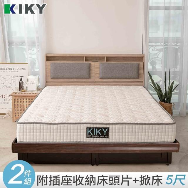 【KIKY】如懿-附插座靠枕二件床組 雙人5尺(床頭片+掀床底)