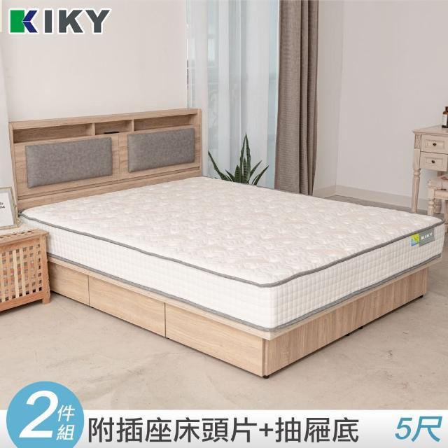 【KIKY】如懿-附插座靠枕二件床組 雙人5尺(床頭片+六分抽屜床底)