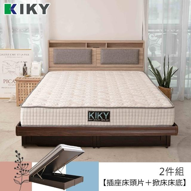 【KIKY】如懿-附插座靠枕二件床組 雙人加大6尺(床頭片+掀床底)