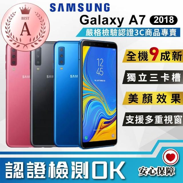 【SAMSUNG 三星】福利品 Samsung Galaxy A7 2018 4G/128G(9成新 智慧型手機)
