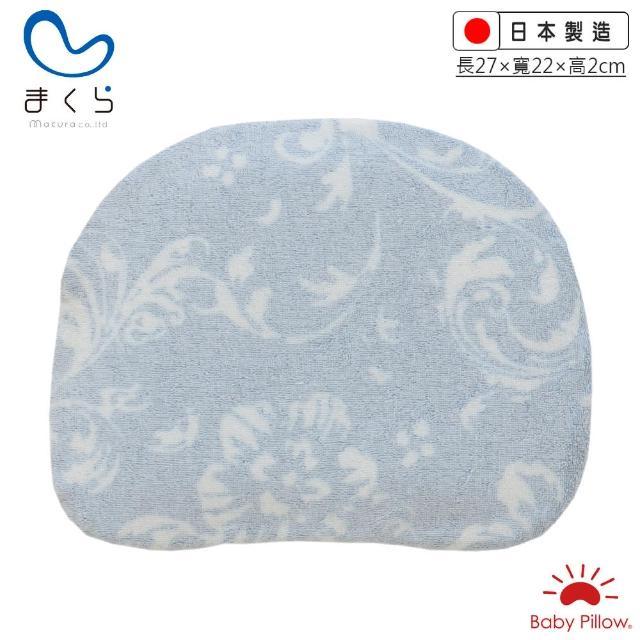 【MAKURA【Baby Pillow】】透氣兩用嬰兒靠枕-花朵藍(makura授乳枕 嬰兒枕午睡枕 臂圈枕 推車枕 王 樣)