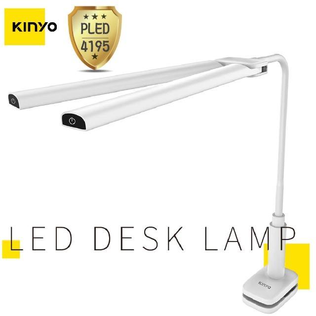 【KINYO】觸控親子共讀LED夾燈 PLED-4195