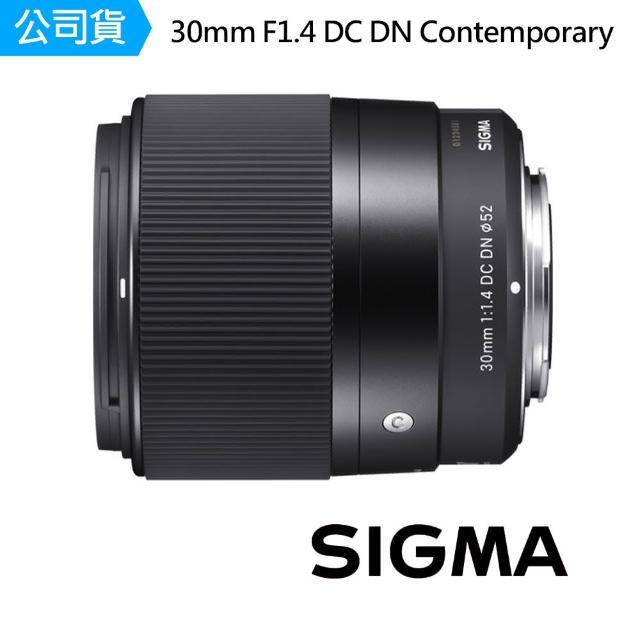 【Sigma】30mm F1.4 DC DN Contemporary 標準中距定焦鏡頭(公司貨)