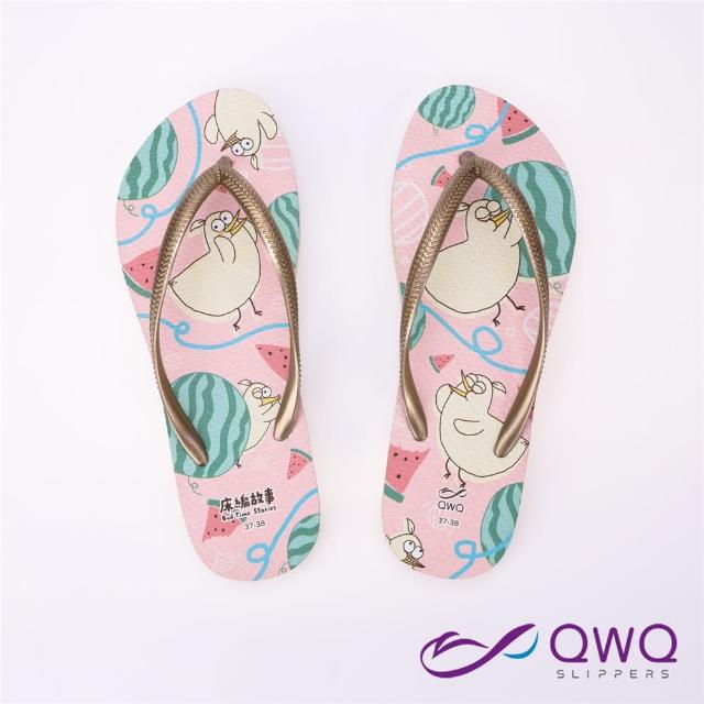【QWQ】女款防滑夾腳拖鞋-床編故事聯名人字拖鞋-小雞汁西瓜之夢-沙金色(AICB00515)