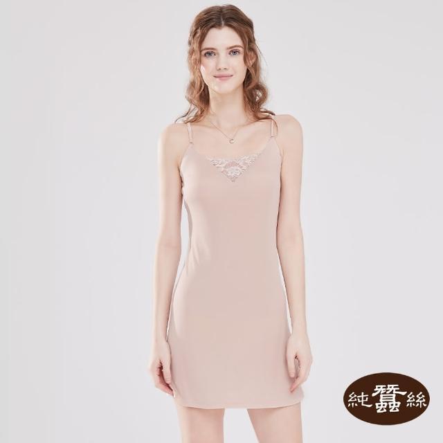 【岱妮蠶絲】純蠶絲42針70G領蕾絲素面附Bra細肩帶襯裙-RWC8A1012C(珠粉)