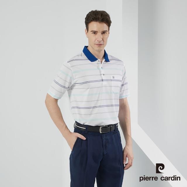 【pierre cardin 皮爾卡登】男裝 吸濕排汗橫條短袖polo衫-藍色(5217295-38)