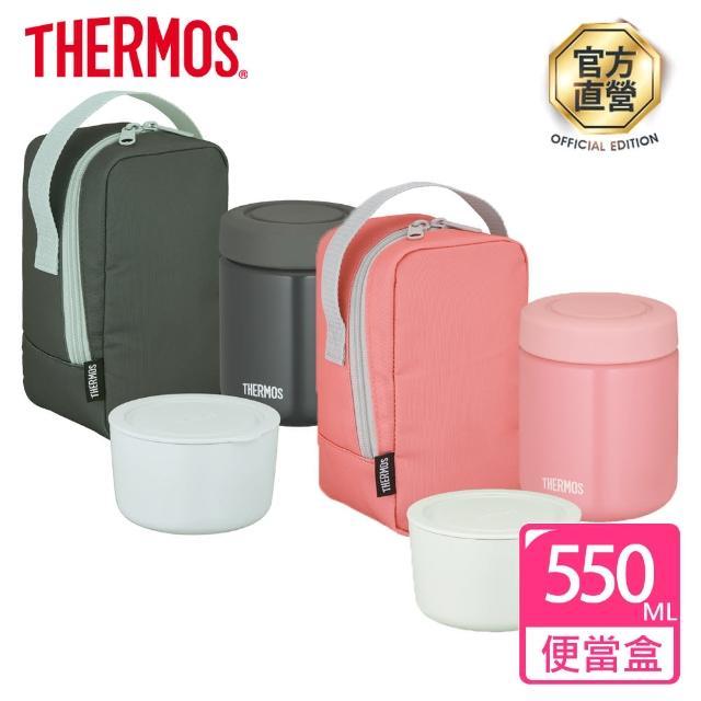 【THERMOS 膳魔師】不鏽鋼保溫便當盒550ml(JBY-550)