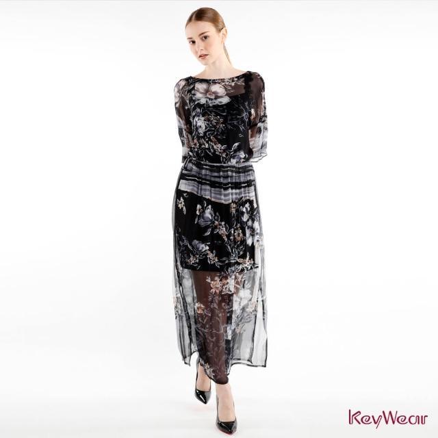 【KeyWear 奇威名品】質感絲質滿版印花輕透飄逸感五分袖長洋裝(無內襯)