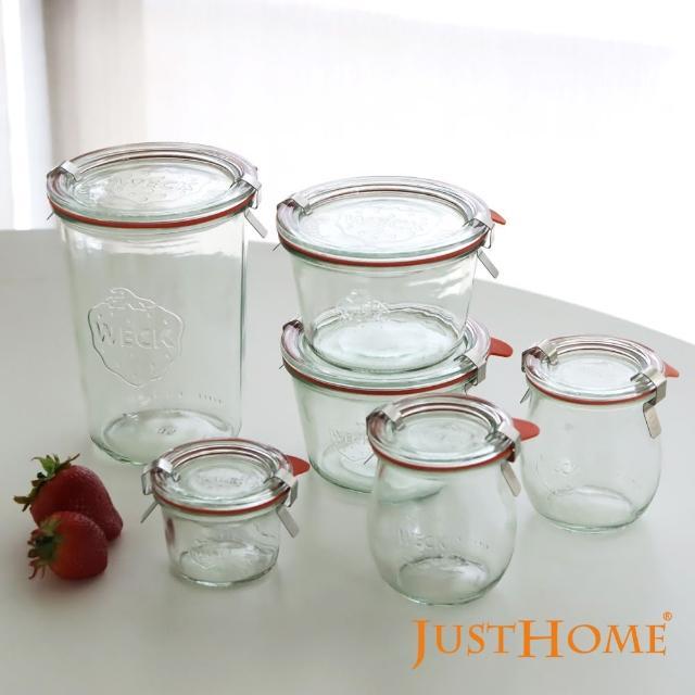 【Just Home】Just Home德國Weck玻璃罐附蓋6件組:野餐時光附密封配件(玻璃罐、密封罐)