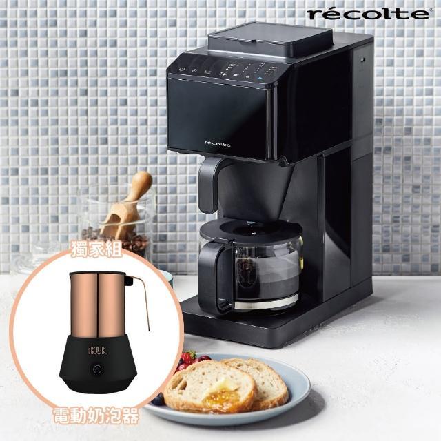 【recolte 麗克特】Grind & Brew錐形全自動研磨美式咖啡機(RCD-1)+【IKUK 艾可】分離式電動奶泡機600ml