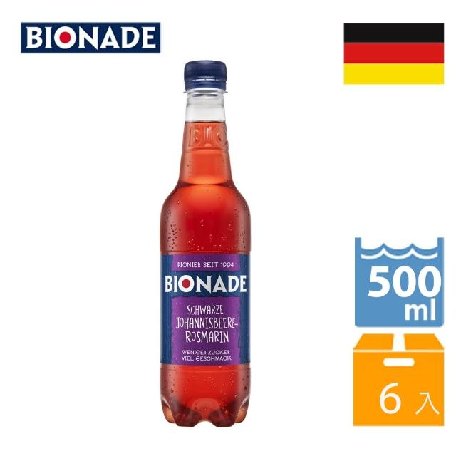 【Bionade 比奧納德】天然氣泡飲料-黑醋栗迷迭香口味 500mlx6入(德國原裝進口)
