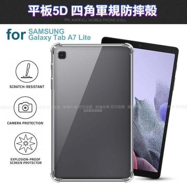 【CityBoss】三星 Samsung Galaxy Tab A7 Lite 平板5D 4角軍規防摔殼