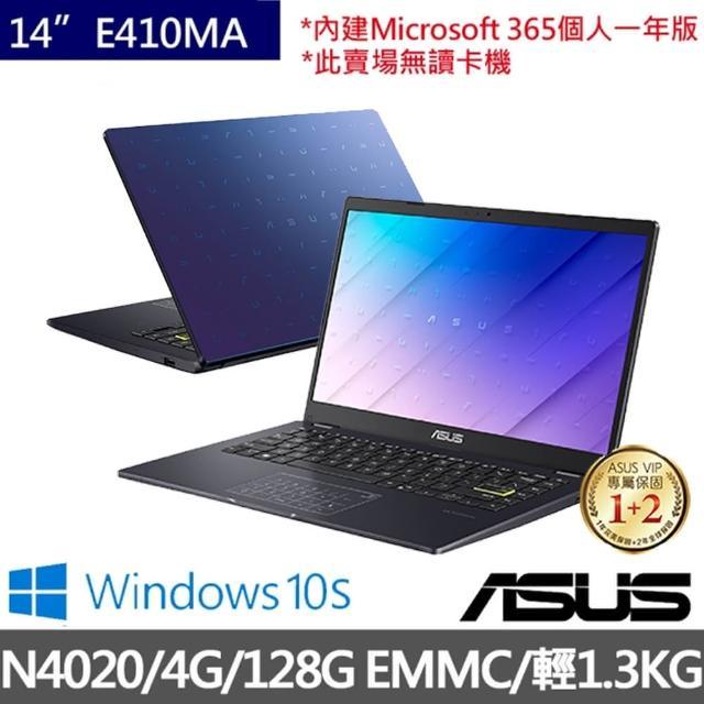 【ASUS 華碩】E410MA 14吋輕薄筆電-夢想藍(N4020/4G/128G eMMC/Win10 S)