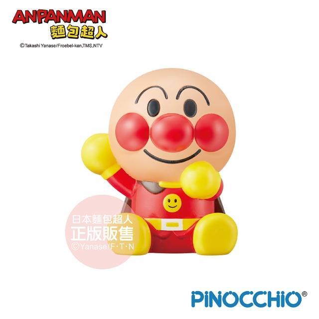 【ANPANMAN 麵包超人】閃閃發光!麵包超人有聲玩偶(3歲-/聲光玩具)