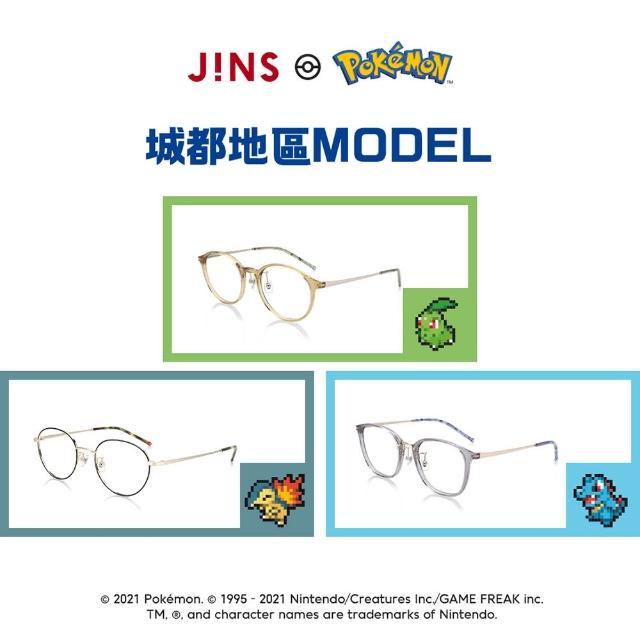 【JINS】Pokemon寶可夢聯名輕量眼鏡-小鋸鱷款(AURF21S008)