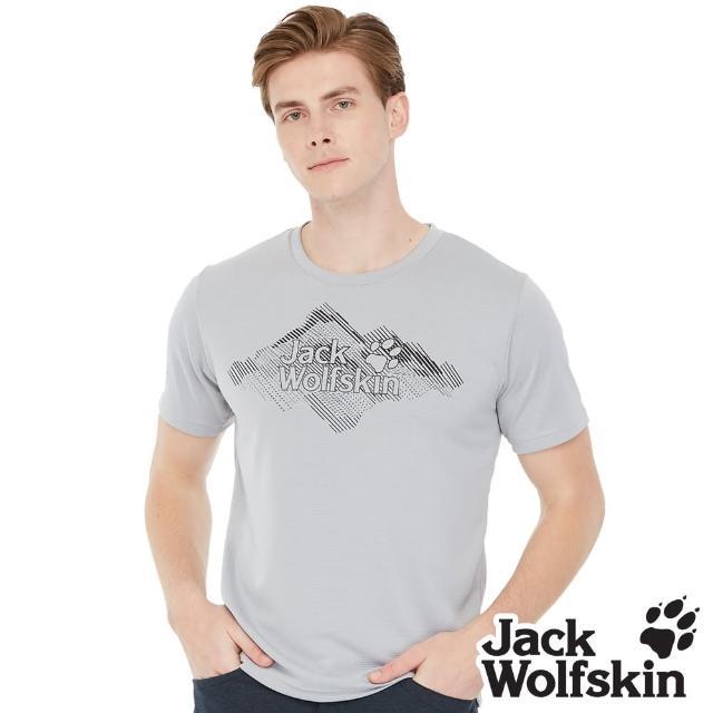 【Jack wolfskin 飛狼】男 涼感印花短袖排汗衣 T恤(灰)