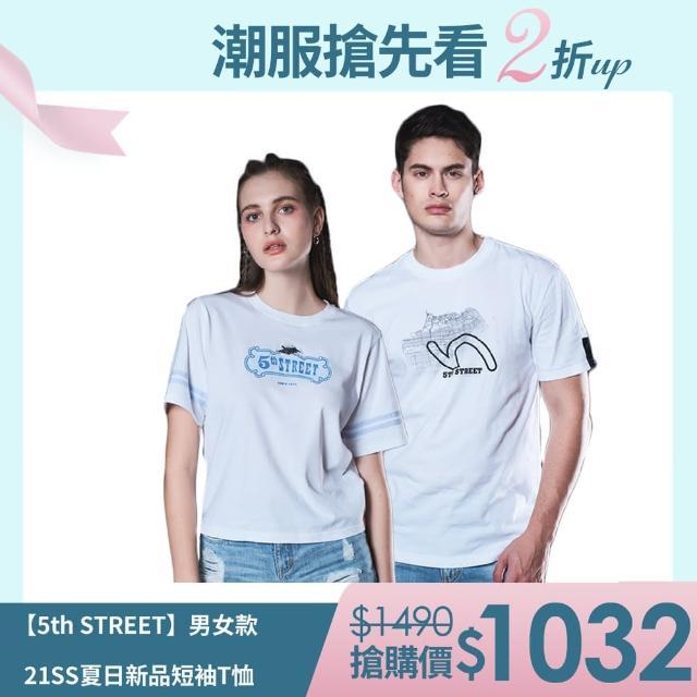 【5th STREET】男女款21SS夏日新品短袖T-共11款