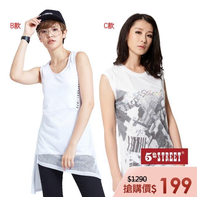 【5th STREET】女款夏日火熱清涼背心-共11款