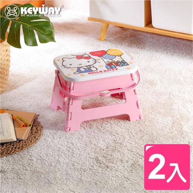 【KEYWAY】KITTY手提快收摺疊椅(2入)