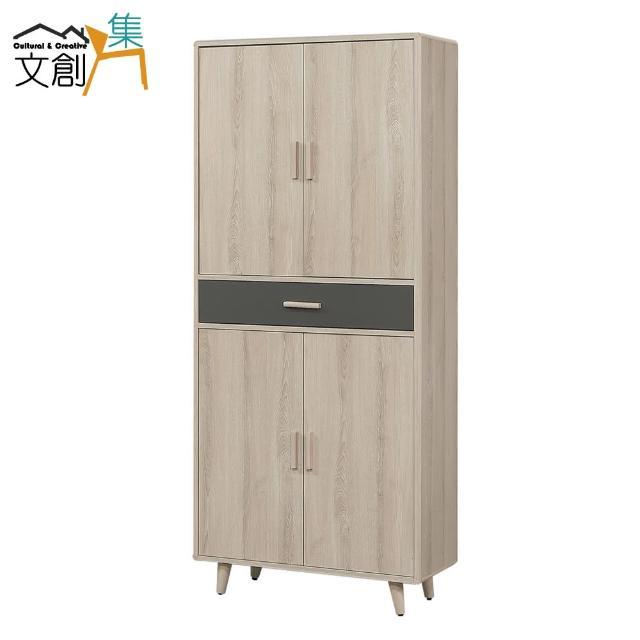 【文創集】安契 時尚2.7尺四門單抽高鞋櫃/收納櫃