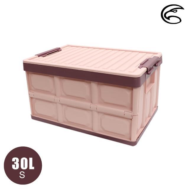 【ADISI】歐風折疊收納箱 AS21061-S-30L(置物箱 居家收納 露營收納)