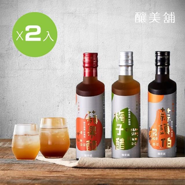 【釀美舖】天然健康純醋飲品2入/250ml*2 (口味任選)(蒜頭釀造醋/蘋果純醋/梅子純醋)