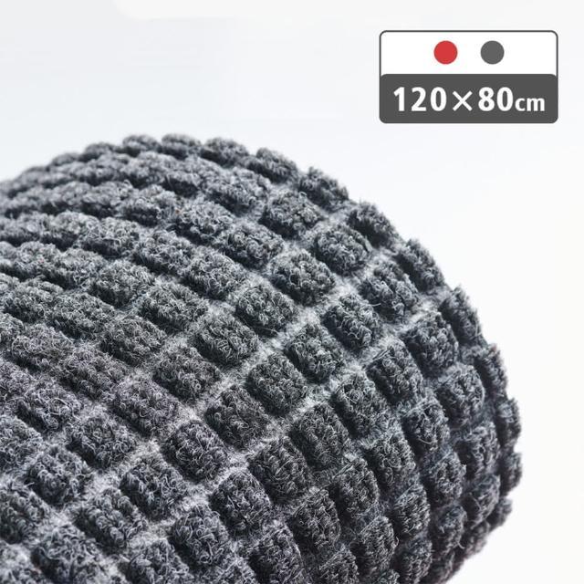 【聚時柚】80×120cm雙效刮泥吸水丙綸地墊 玄關腳踏墊門墊地毯(兩色可選)