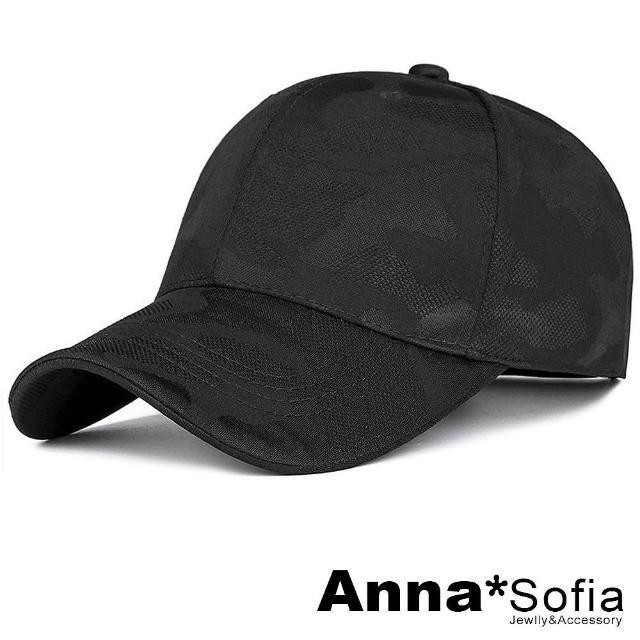 【AnnaSofia】防曬遮陽棒球帽運動帽老帽-迷彩隱紋(黑系)
