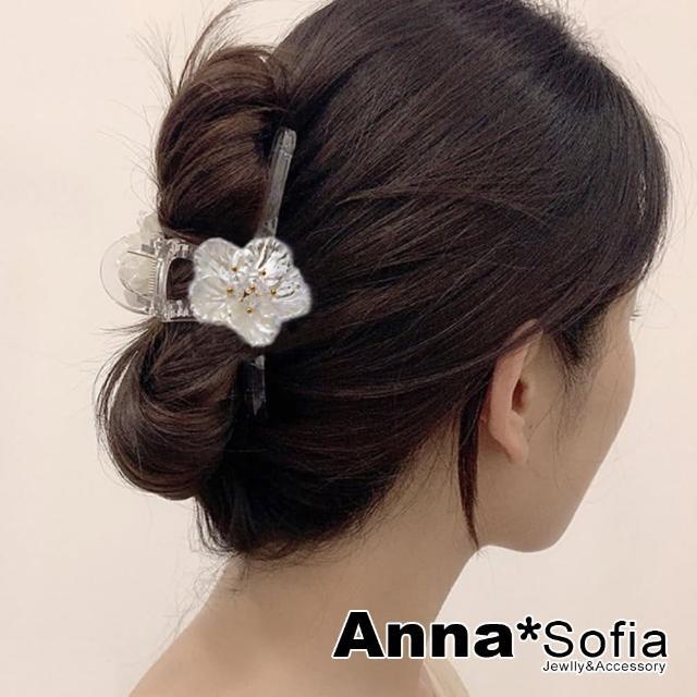 【AnnaSofia】鯊魚夾髮飾髮夾盤髮髮抓-簡約立體山茶花(米系)