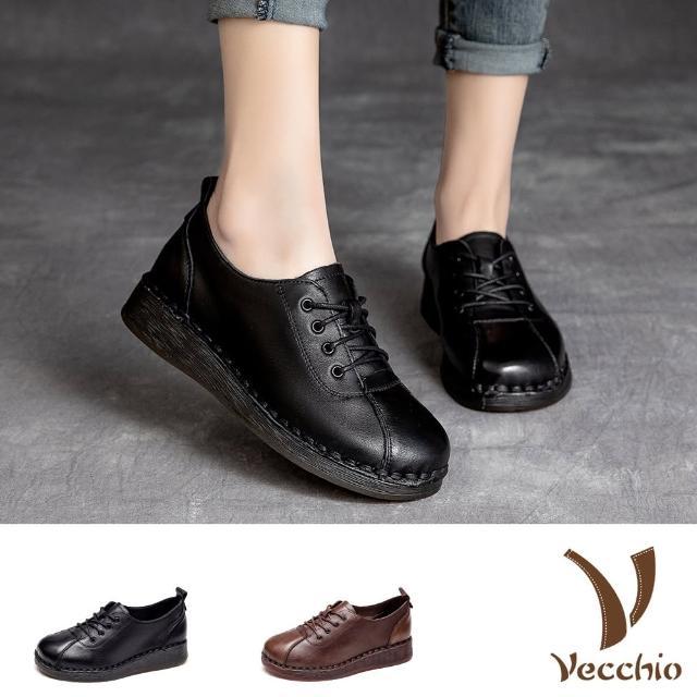 【Vecchio】真皮休閒鞋 坡跟休閒鞋/全真皮頭層牛皮復古拼接綁帶坡跟休閒鞋(2色任選)