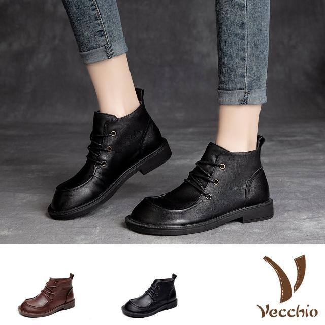 【Vecchio】真皮短靴/全真皮頭層牛皮復古舒適大頭拼接造型短靴(2色任選)