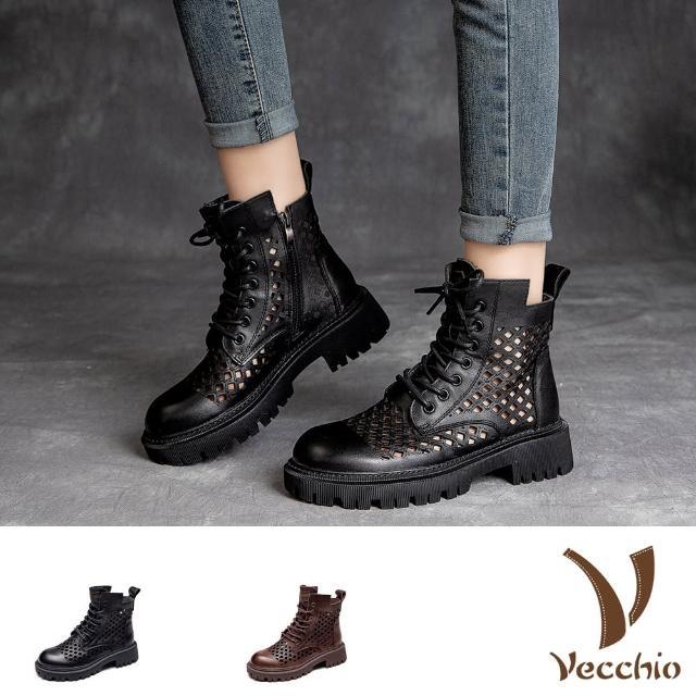【Vecchio】真皮馬丁靴 縷空馬丁靴/全真皮頭層牛皮菱格縷空時尚復古馬丁靴(2色任選)